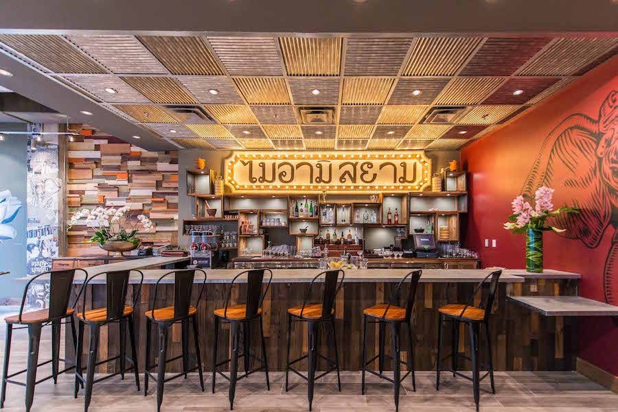 Naiyara Bar-min